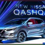 Nissan Qashqai 2018 | New 2018 Nissan Qashqai Review And Specs