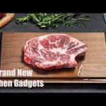 10 Brand New Best Kitchen Gadgets In Market 2019